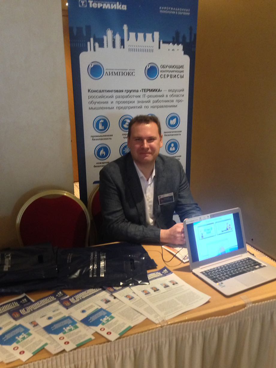 Заместитель руководителя по развитию продуктов «Олимпокс» Д.Б. Черняев