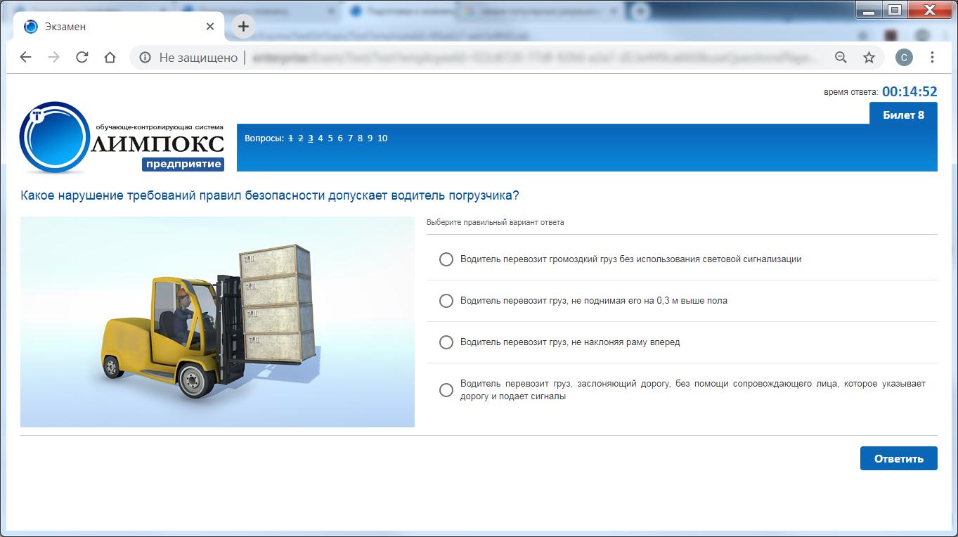 Олимпокс 5 платформа программы