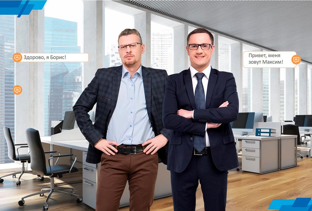 Борис и Максим приветствуют пользователя в начале курса IB_401.1 «Базовые основы информационной безопасности»