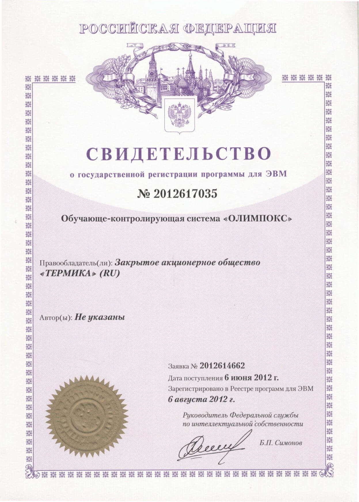 Олимпокс тесты и экзамен бесплатно 2019 по электробезопасности подготовка и аттестация по электробезопасности
